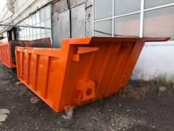 Кузов 6522 Самосвальный 20 кубов в сборе