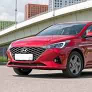 Новый передний бампер в цвет Hyundai Solaris 20-н. в. [86511H5500] в Б