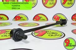 Линк стабилизатора Toyota ZZE13# F/R/L 48820-02030/CLT-29
