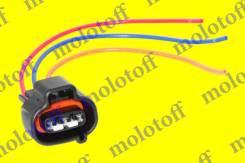 Разъем на датчик спидометра (Герметичный с проводами) PRC 8318120040