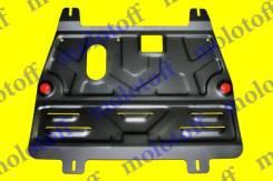 Защита двигателя железная Автоброня (Новая) 75892JG00A