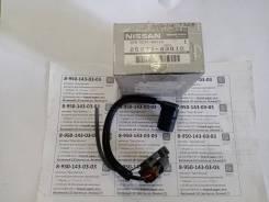 Датчик тахометра Nissan Atlas TD27 Original 25977-43G10