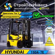Hyundai 15D-7E, 2021
