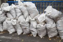 Вывоз мусора и хлама в Смоленске