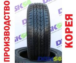 Nexen Roadian HTX RH5, 265/65/17