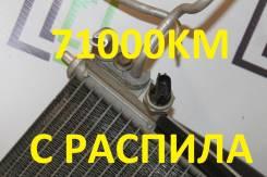 Датчик кондиционера Nissan Murano PNZ50 VQ35DE [с распила]