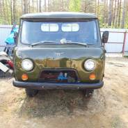 УАЗ-3303, 1989