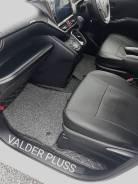 Автомобильные 3D коврики в салон и в багажник на любое авто