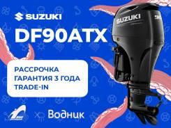 Мотор лодочный Suzuki DF90ATX