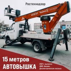 Аренда Автовышки 15м. 4WD Нал/безнал, без посредников, во Владивостоке