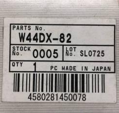 Термостат TAMA W44DX-82