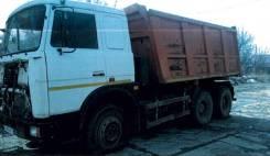 Самосвал МАЗ 5516-А5-380 Т081НА77 2012г.