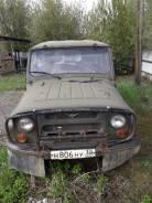 Продам автомобиль УАЗ 3151 на запчасти целиком