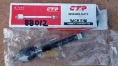 Рулевая тяга CTR Honda арт 88012
