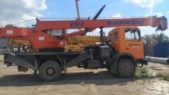 Клинцы КС-35719-5, 2002