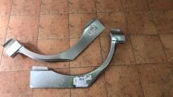 Арка крыла заднего Chevrolet Lanos, Daewoo Lanos
