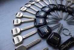 Daihatsu ~ JDM Ключ зажигания ~ Брелок ~ гравировка / карбон