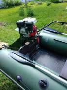 Лодочный мотор болотоход sea pro smf-6