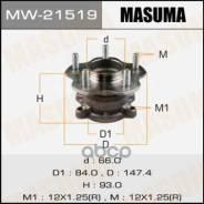 Ступица задняя Masuma MW-21519 в Братске