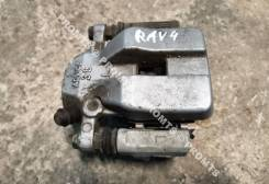 Суппорт тормозной задний левый Toyota RAV4 IV (XA40)