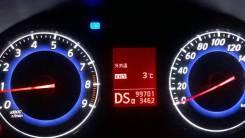 Перевод меню щитка приборов Nissan Skyline V36