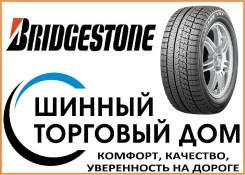 Bridgestone Blizzak VRX, 225/55R17 97S