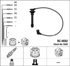 NGK RC-HE82 Комплект высоковольтных проводов 5048