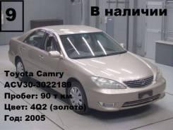 Двигатель 2AZ/ Пробег 90 т км Toyota Camry ACV30