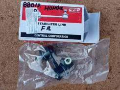Стойка стабилизатора CTR Honda арт 88019
