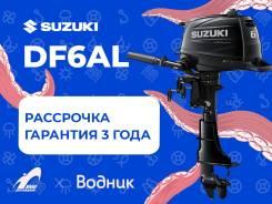 Мотор лодочный Suzuki DF6AL
