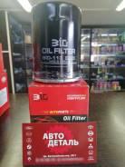 Фильтр масляный BIO-113 BUIL