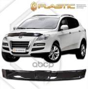Дефлектор Капота Classic Черный Luxgen 7 Suv 2013–н. В. CA plastic арт. 2010010111144