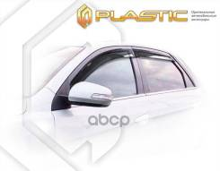 Ветровики Дверей Classic Полупрозрачный Dongfeng S30 2014–н. В. CA plastic арт. 2010030310961