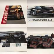 Рекламные буклеты Toyota