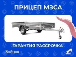Прицеп для перевозки снегоходов и квадроциклов, МЗСА 3449x1371x290 мм
