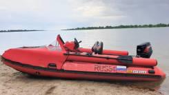 Комплект Лодка solar 470 jet strela + мотор Tohatsu 50 eptos + прицеп