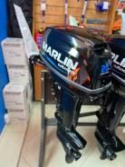 Лодочный мотор Marlin MP 20 AMHS Оф. Дилер Мототека