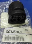 Втулка стабилизатора Subaru 20414SG000