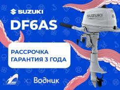 Мотор лодочный Suzuki DF6AS белый