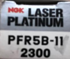 Свеча зажигания NGK PFR5B-11 / 2300