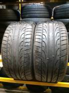 Dunlop SP Sport Maxx, 265/40 R17