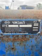 Чмзап 9337, 2008