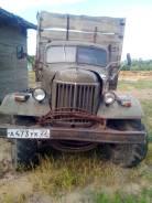 ЗИЛ 157, 1988