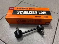 Стойка стабилизатора [4883005010], задняя