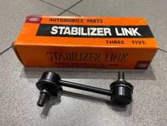 Стойка стабилизатора [SL2805], задняя