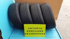 Кама-Euro-129, 205/60 R15