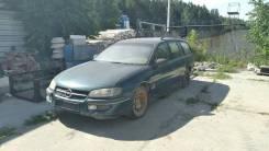 Opel Omega В Караван