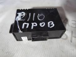 Блок управления сигнализации (штатной) Lada 2110 1995-2014
