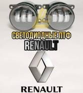 Светодиодные противотуманные LED фары Renault 50 Ватт