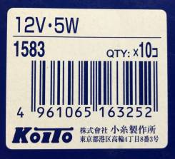 Лампа дополнительного освещения Koito 1583 (12V 5W без цоколя)